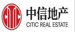 中信房地产开发有限公司